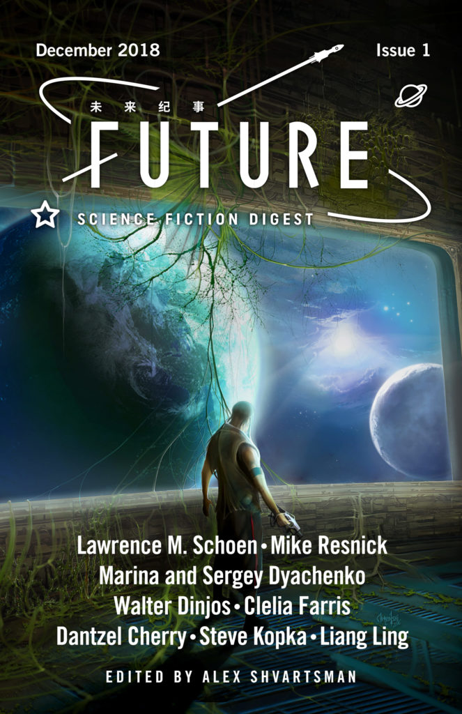 Future Science Fiction Digest